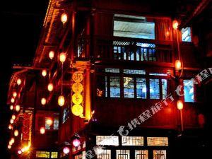 Zhaoxing Huatang Chunman Tongjia Boutique Hotel