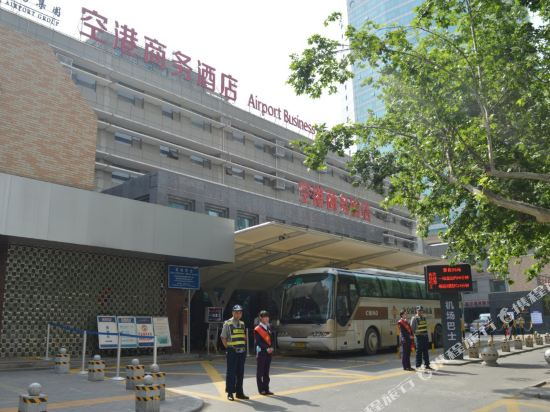 Airport Business Hotel  Xi U0026 39 An Airport Bus Departure