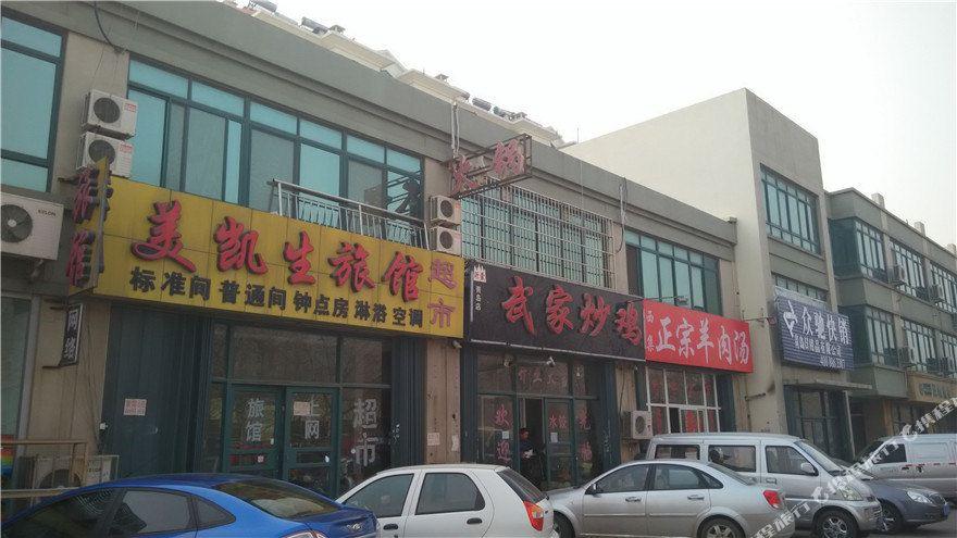 青岛仙山东路城阳职专学院东200米