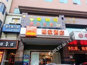 Home Inn (Xianyang South Leyuan Road Bell Tower Square)