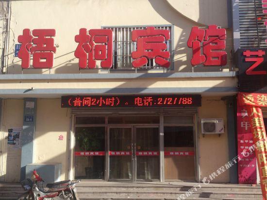 奶茶日记(巩义店)