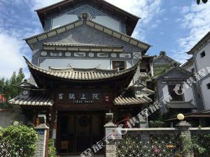 Ji Rui Hotel