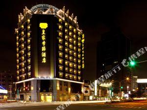 로얄 시즌스 호텔 타이중 중강(Royal Seasons Hotel Taichung Zhongkang)