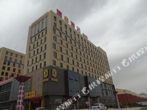 Super 8 Alashanmeng Huanghe Fortune Plaza