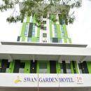 Swan Garden Hotel Melaka (马六甲天鹅花园酒店)