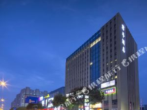 SSAW 부티크 호텔 항저우 이스트(SSAW Boutique Hotel Hangzhou East)
