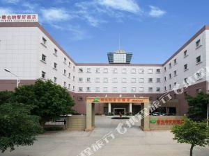 비엔나 호텔 (둥관 미션 힐스 골프클럽 지점)(Vienna Hotel (Dongguan Mission Hills Golf Club))