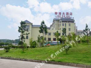 룽강 인터내셔널 호텔(Ronggang International Hotel)