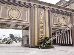쩐하오 홀리데이 호텔(Zhenhao Holiday Hotel)