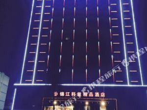 진장 커지 부티크 호텔(Jinjiang Keji Boutique Hotel)