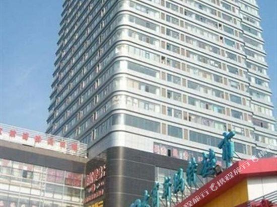 祥元公寓式酒店