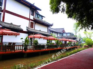 Jinye Chanyi Vacation Hotel