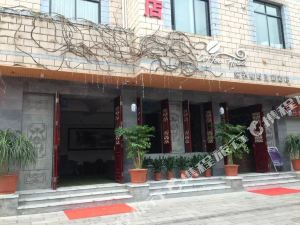 Pu'er Rongxing Coffee Theme Hotel
