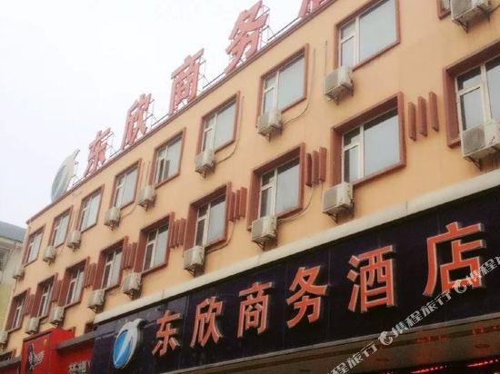 西安东欣商务酒店(大兴西路店)