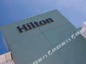 Hilton at Resorts World Bimini