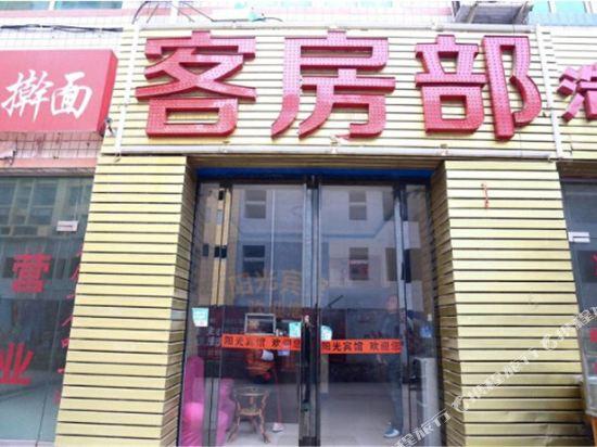 【携程攻略】西安福建沙县小吃附近美食