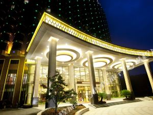 Yangxin International Hotel