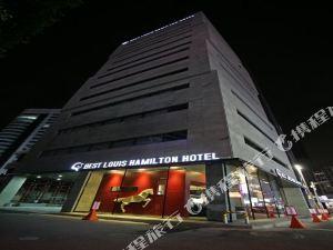 베스트루이스해밀턴호텔 (Best Louis Hamilton Hotel)