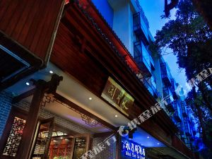 Shui Yue Ge Boutique Hotel Guilin