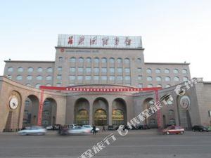 Lvliang Hotel