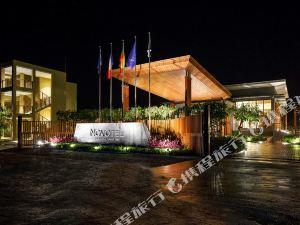 Novotel Inle Lake Myat Min Hotel