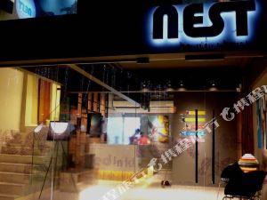 Nest Boutique Hotel Kuala Lumpur