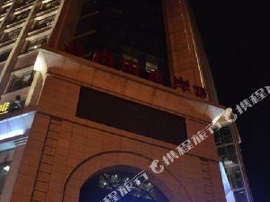 아투어 호텔 (안캉 원청 로드 지점)(Atour Hotel (Ankang Wenchang Road))