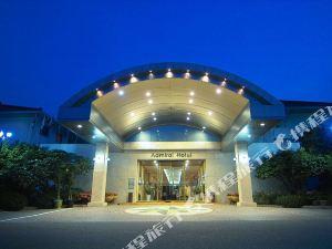 Admiral Hotel Geoje