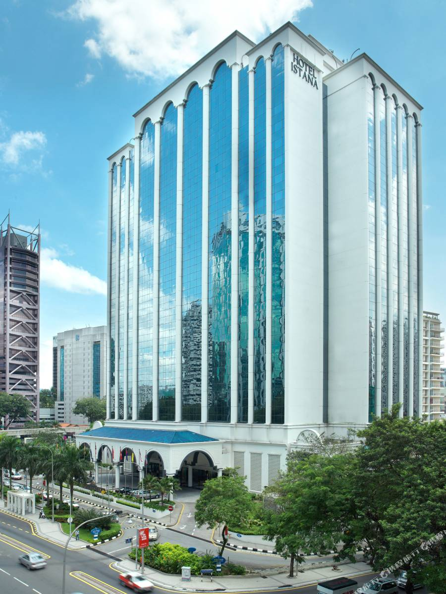 Hotel Istana Hotel Istana Kuala Lumpur