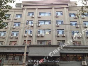 진장 인 (퉁화 성리 로드 지점)(Jinjiang Inn (Tonghua Shengli Road))