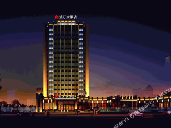 重庆垫江大酒店