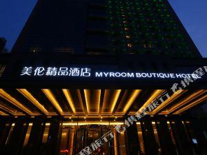 Myroom Boutique Hotel
