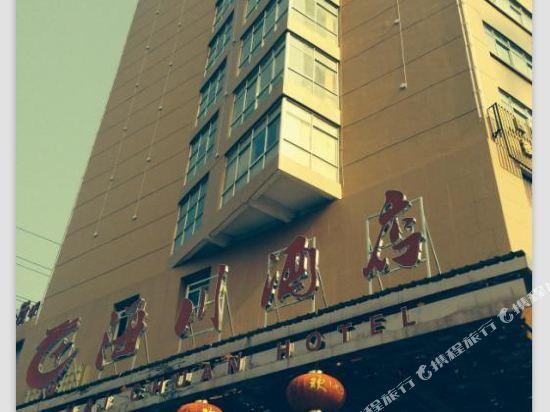 株洲海川商务酒店