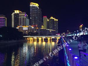Mengxiang · Jia Boutique Apartment