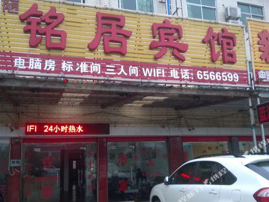 宝庆府(春风路店)