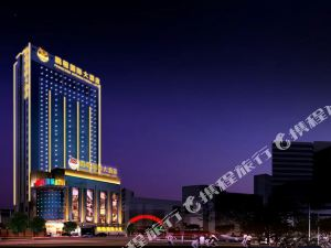 Pengcheng International Hotel