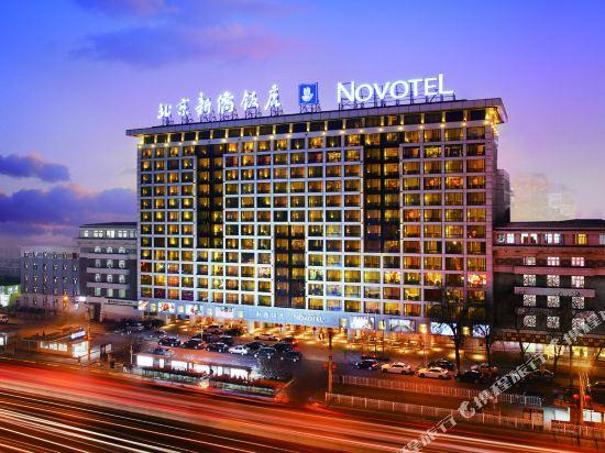 g a r burlo trieste hotels - photo#31