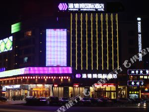 Wendemu International Hotel Yiwu