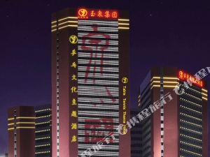 Yuquan Simpson Hotel