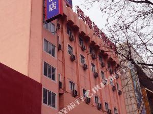 한팅 호텔 창지 청황마오 브랜치