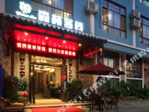 Forest Inn (Qionghai Wanquan River)