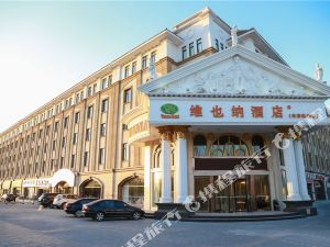 Vienna Hotel (Tianjin Airport) 天津
