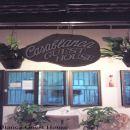 Casa Blanca Guest House Melaka (马六甲卡萨布兰卡民宿)