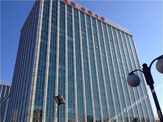 博雅君莱星级酒店式公寓(西直门店)