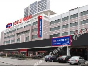 Hanting Hotel (Lianyungang Middle Pedestrian Street)