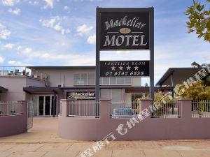 맥켈라 모텔 (Gunnedah Mackellar Motel)