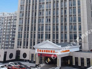 Vienna International Hotel (Lippo Plaza Yangzhou)