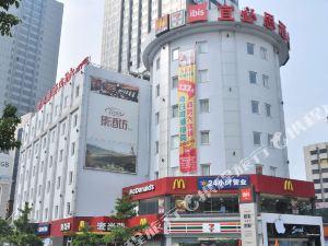 Ibis Hotel (Zhongshan Pedestrian Street)