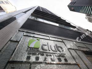 아이클럽 셩완 호텔(Iclub Sheung Wan Hotel)