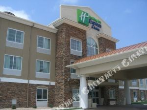 Holiday Inn Express HUTCHINSON WEST